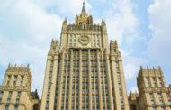 МИД РФ: Киев нарушает международные нормы в отношении диппредставительств