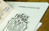 Глава ГИБДД России не считает, что обмен прав через МФЦ будет быстрее