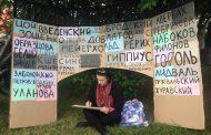 Петицию против моста имени Кадырова подписали уже 100 тыс. человек