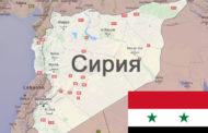 Сирия обратилась к Совбезу ООН в связи с наступлением террористов в Алеппо