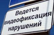 Дагестанские лихачи за месяц оплатили штрафы на 6,5 млн рублей