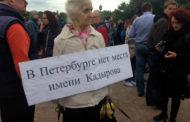 «Мост Кадырова в Петербурге после гей-парада в Грозном»