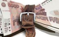 Власти Дагестана не исполнили на 100% бюджет в 2015 году