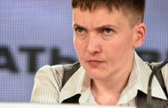 У Порошенко потребовали лишить Надежду Савченко звания Героя Украины