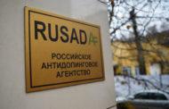 Шесть российских тяжелоатлетов дисквалифицированы из-за допинга