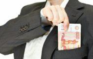 Директор школы в Буйнакском районе Дагестана подозревается в присвоении свыше 1,4 млн рублей