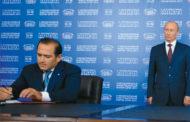 Ахмед Билалов получил шанс вернуться в Россию и загладить свою вину перед Кремлем