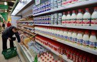 Как найти мыло в молоке?