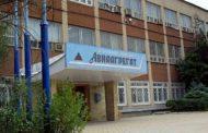 Гендиректор завода «Авиаагрегат» освобожден из под стражи