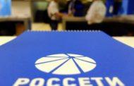 Дагестанское УФАС пытается привлечь к ответственности ПАО