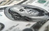 Россия снова сократила вложения в гособлигации США