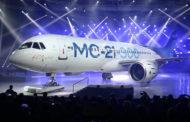 В Иркутске презентовали новейший российский пассажирский лайнер