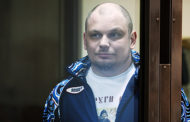Сотрудник ФСБ, работавший в русской православной церкви, осужден за госизмену