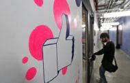 Facebook заподозрили в прослушке пользователей ради рекламы
