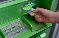 Мошенники украли с банковской карточки жительницы Махачкалы 15 тысяч рублей