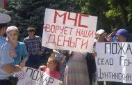 Погорельцы из Цунтинского района на митинге в Махачкале потребовали компенсаций