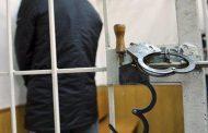 Житель Сулейман-Стальского района осужден на 21 год за разбой и убийство