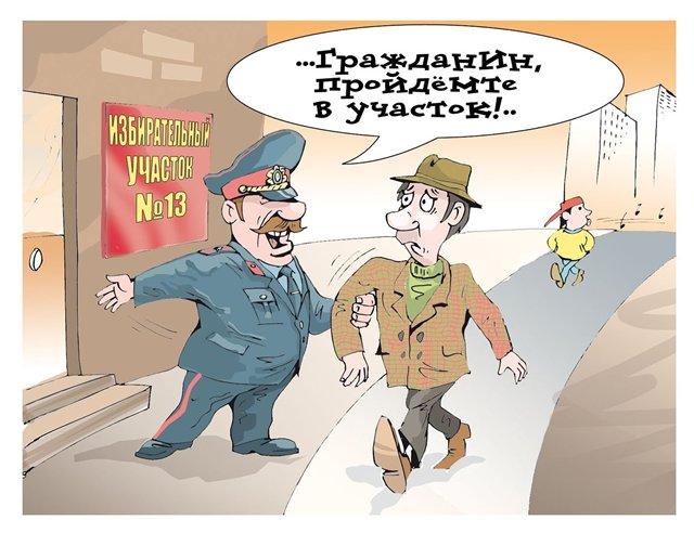 Итоги выборов в НС! -предварительный прогноз