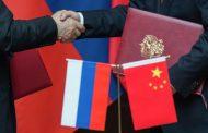 Замглавы Минэкономразвития: Россия и КНР должны способствовать развитию ВТО