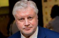 Миронов предлагает сократить срок хранения данных операторами связи