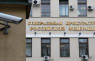 Генпрокуратура по поручению Путина начала проверки в сфере отдыха детей
