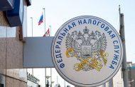 В России вновь попытаются взять под контроль крупные расходы граждан