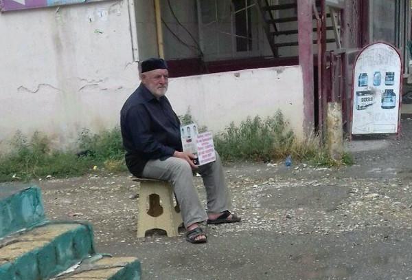 В соцсетях просят помочь нуждающемуся дедушке из Хасавюрта