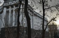 Киев продлевает эмбарго на российские товары до конца 2017 года