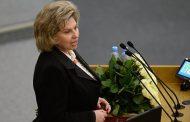 Москалькова: Россия готова передать Украине осужденных в Крыму