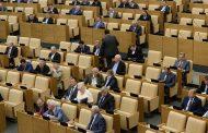 В Госдуму внесли проекты о трансляции в интернете судебных заседаний