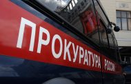 Прокуратура Дагестана уличила лже-фермера, получившего грант на развитие КФХ