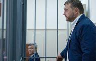 Венедиктов, Явлинский и Кобаладзе просят изменить меру пресечения Белых