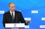 Путин подтвердил, что РФ готова поддерживать Ирак в борьбе с терроризмом