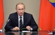 Путин присоединил Крым к Южному федеральному округу