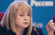 Памфилова обсудит с политологами применение грязных технологий на выборах