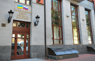 В Киеве радикалы напали на здание Россотрудничества