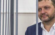 Арестованный губернатор Никита Белых продолжает голодать в СИЗО