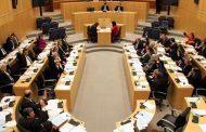 Кипр готов отменить антироссийские санкции