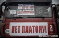 Полиция задержала в Дагестане участника протестов дальнобойщиков в Химках