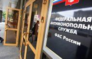 УФАС Дагестана отсудило 49 га земли, выделенных в аренду с нарушениями закона