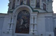 Советника Авакова шокировал Петр I, топчущий «украинский» флаг