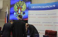 Определились партии, претендующие на участие в выборах - 2016