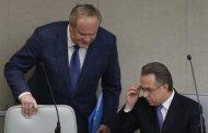 Медведев временно отстранил от должности замминистра спорта Нагорных