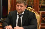 Кадыров зарегистрировался кандидатом на выборах главы Чечни