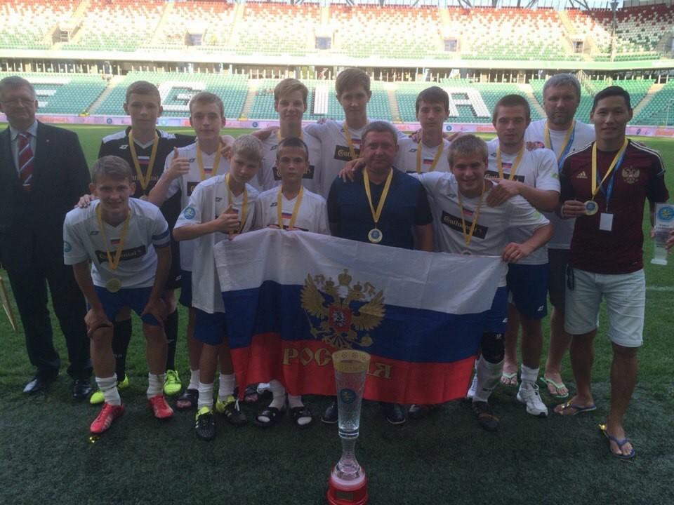 Детдомовцы из Красноярска стали чемпионами мира по футболу