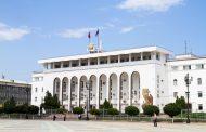 Рамазан Абдулатипов создает Агентство по охране культурного наследия Республики Дагестан