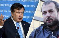 Грузия проведёт расследование из-за связей Саакашвили со стамбульскими боевиками