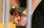 В Дагестане задержан подозреваемый в убийстве трёх человек