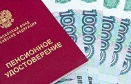 Доставщица пенсии в Левашинском районе получала пенсию за умершую жительницу села