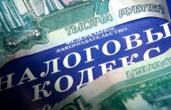 В Дагестане бизнесмена заподозрили в неуплате налога на сумму свыше 33 млн рублей